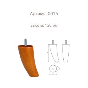 Мебельная ножка артикул 0016