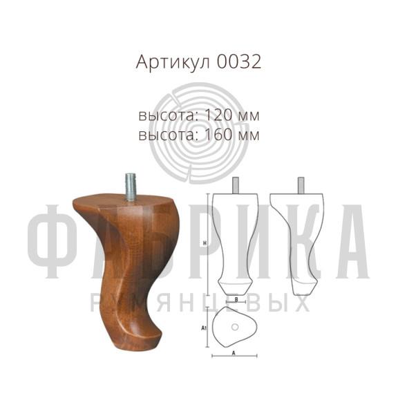 Мебельная ножка артикул 0032