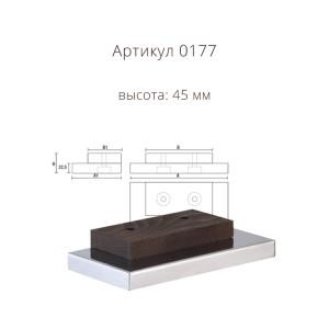Мебельная ножка артикул 0177