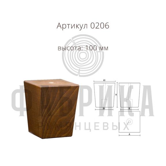 Мебельная ножка артикул 0206