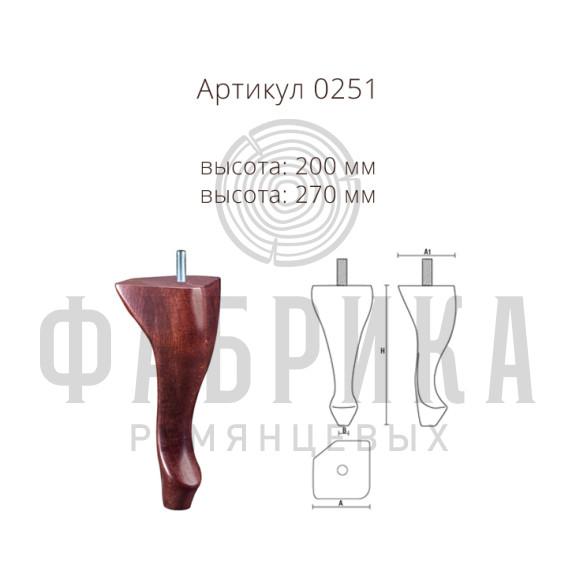 Мебельная ножка артикул 0251