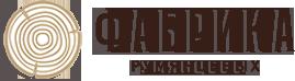 «Фабрика Румянцевых» – столярно-мебельное производство